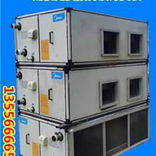 二手风柜 二手风柜 东莞二手吊柜 二手制冷设备 二手空气处理机组 二手风柜空调