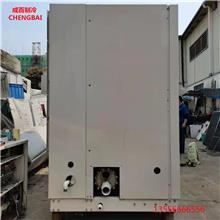江门二手空调 格力30匹水冷柜机 二手中央空调 购机免费送货上门免费预算设计安装