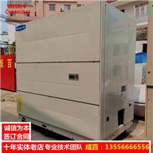 珠海 二手空调 格力30匹水冷柜机 二手中央空调 购机免费送货上门免费预算设计安装