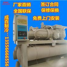 东莞二手螺杆机 中央空调 大金180匹螺杆机 螺杆机机组 螺杆机冷水机机组 二手冷水机