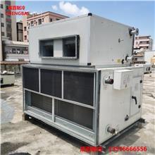 东莞二手风柜 二手风柜 二手空气空气处理机组 二手吊柜 购机免费预算设计安装