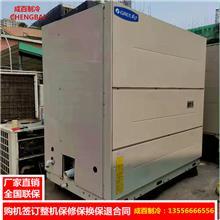 二手空调 东莞二手空调 格力30匹水冷柜机 格力空调 二手中央空调 厂家直销