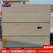 广州 二手空调 格力30匹水冷柜机 二手中央空调 购机免费送货上门免费预算设计安装
