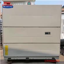 河源 二手空调 格力30匹水冷柜机 二手中央空调 购机免费送货上门免费预算设计安装