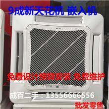 二手厂房空调 5匹美的天花机 嵌入式 二手3匹吸顶机 节能型 清一色9成新