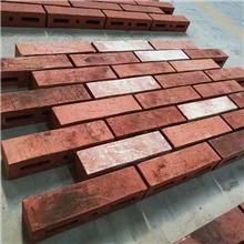 陶土广场透水砖人行道  价格合理 厂家供应 耐磨砖  陶土砖
