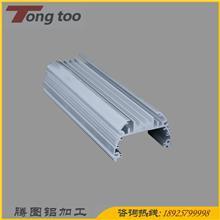 铝合金轨道家具配件定制 U型灯带铝槽 铝型材深加工 CNC机械加工 腾图铝制品加工