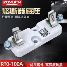 厂家直销中宇低压熔断器底座RT0-100A 闸刀型陶瓷保险座 底座