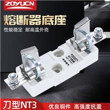 中宇NT3 RT16-3熔断体 低压熔断器底座刀型插入式保险丝底座熔座