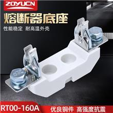 中宇低压熔断器NT00 160A熔芯熔断器芯子陶瓷保险丝RT16-00 160A底座
