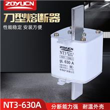 中宇低压熔断器NT3 630A熔芯熔断器芯子陶瓷保险丝RT16-3熔芯