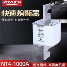 中宇低压熔断器NT4 1000A熔芯熔断器陶瓷保险丝RT16-4 熔芯