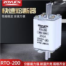 中宇低压熔断器RTO-200A RT0-200A 380V-50KA熔芯陶瓷保险管保险丝