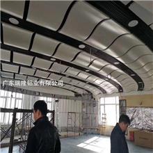 室内装饰高大上艺术化材料铝材北京