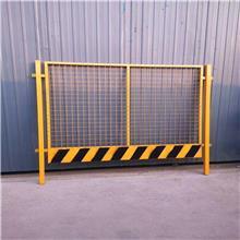恩创 厂家直销 新型基坑护栏 交通护栏 竖管基坑护栏