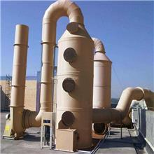 PP废气喷淋塔厂家供应 实恒除味除臭废气吸收塔 水喷淋塔旋流塔 工业废气净化设备