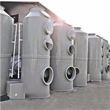 PP喷淋塔废气净化塔 酸雾净化生物滴滤除臭装置 PP废气喷淋塔 规格种类齐全实恒环保