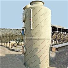 实恒厂家 PP喷淋塔 PP废气喷淋塔 聚丙烯酸雾废气净化塔 废气处理塔 使用寿命长