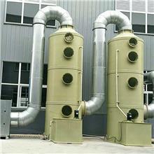 环保PP喷淋塔 实恒PP废气喷淋塔 喷淋塔喷淋系统 河北喷淋塔设备生产厂家 诚信经营
