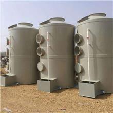 厂家定制PP废气喷淋塔 废气处理成套生产厂家 废气处理塔 净化塔 实恒环保欢迎咨询