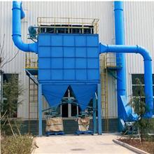 锅炉布袋除尘器 LCM-D/G低压长袋脉冲除尘器 生物质锅炉除尘设备 实恒厂家欢迎咨询
