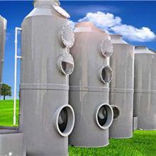 PP废气喷淋塔 工业酸碱废气处理设备 二级碱液喷淋塔 种类材质型号齐全 实恒环保