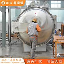 dts罐头食品杀菌锅 高温杀菌锅厂家 宠物食品杀菌设备供应商