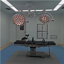 YCLED720/520手术无影灯大灯珠LED无影灯吊式LED手术灯