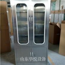 医用国标304不锈钢器械柜全不锈钢药品柜三门更衣柜鞋柜针剂柜