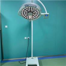 YCLED500手术无影灯移动式LED无影灯立式LED手术灯