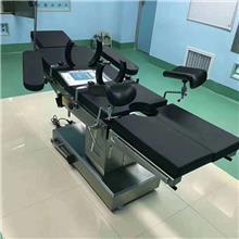 三电动手术床 四电动手术床 整形美容手术床 外科手术床 多功能手术床
