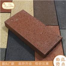 铺路砖 透水陶土砖 建筑装饰砖 防滑耐磨砖 批发供应