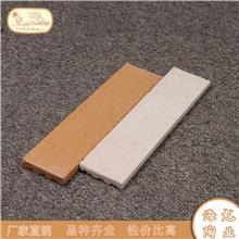 厂家出售 劈开砖 江苏外墙砖 多色系劈开砖 加工定制