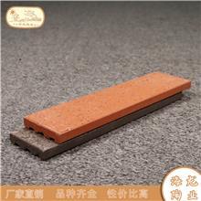 劈开砖 陶瓷劈开砖 墙面砖 海龙陶土砖 欢迎咨询