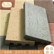 生产定制 宜兴陶土砖 防滑地砖 防潮耐磨砖 耐腐蚀 经久耐用