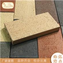 厂家出售 陶土砖 实心砖 紫砂广场砖 手工砖 品种齐全 欢迎选购