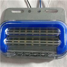 厂家批量供应新型边灯 LED导光流水边灯 导光流水转向边灯