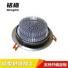 通信散热器 通信设备散热器 驱动器散热器 led路灯模组铝型材散热器