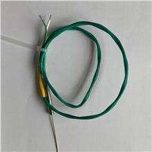 灼热丝试验仪用热电偶 原装进口热电偶 绝缘式耐高温铠装热电偶