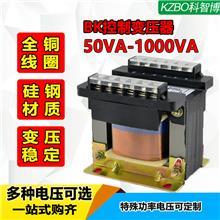 变压器BK-500VA单相变压器380V变220V隔离变压器控制变压器500W 科智博电气