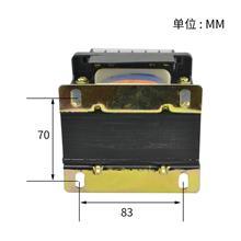 变压器BK-500VA单相变压器380V变220V隔离变压器控制变压器500W 厂家供应