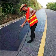 硅沥青路面养护剂 路面补油补色厂家直供沥青精表处