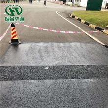 新疆乌鲁木齐沥青路面养护剂 有机硅雾封层厂家