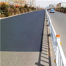 湖北武汉硅沥青雾封层 老旧沥青路面养护剂 厂家供应