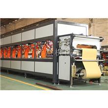 厂家直供全自动铝管包装机 铝材水管包纸机 枕式多功能包装机设备