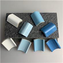 泳池阴阳角砖 厂家供应阴阳角配件 可定做其他颜色