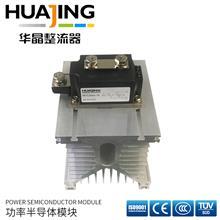 MTC300A普通晶闸管模块,华晶整流器