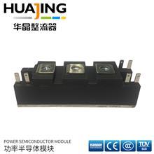 MTG100A非绝缘晶闸管整流管混合模块,华晶整流器