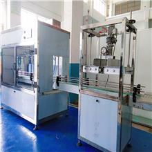 液体灌装机系列 主要适用于液体、糖浆、口服液、外用剂灌装,理盖加盖、旋盖