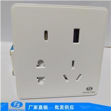 智能插座 雅白色五孔带USB插座 鸿智天联 接线插座 质优价廉 送数据线